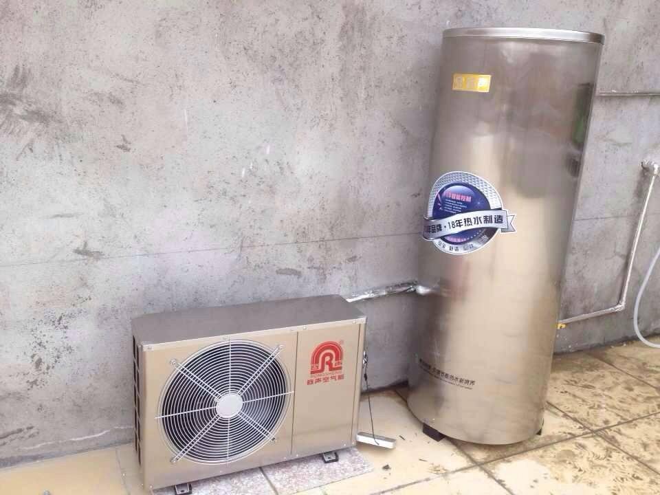 民用空气能热水器维修